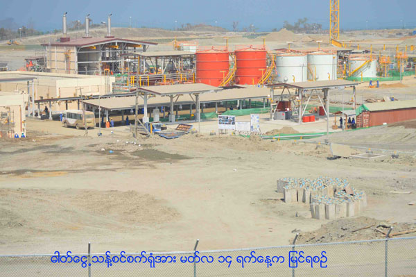 Rakhine residents plan signature campaign for share of gas to be exported to China